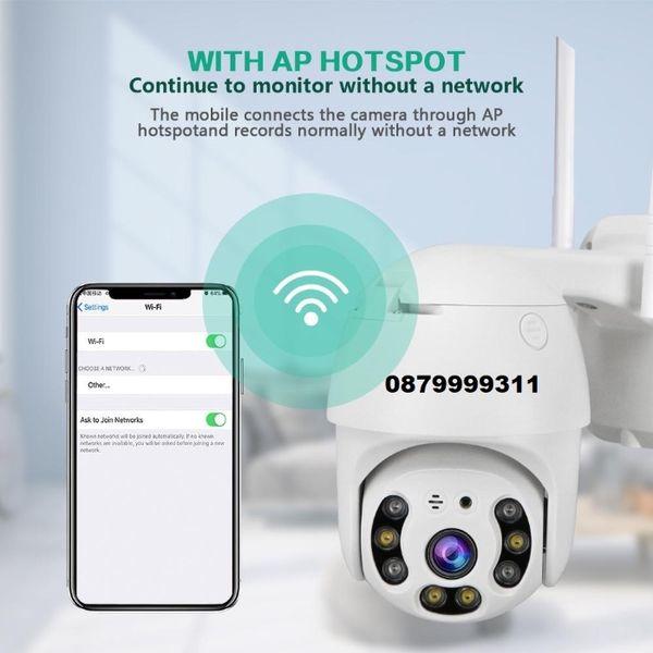 Robocam безжична WiFi въртяща FULLHD Камера за външен монтаж 8 диода гр. Пловдив - image 1
