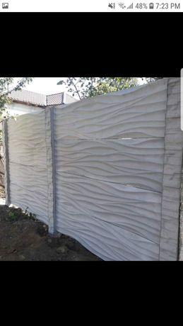 Vand gard de beton
