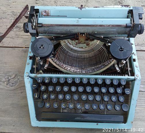 Пишеща машина руска