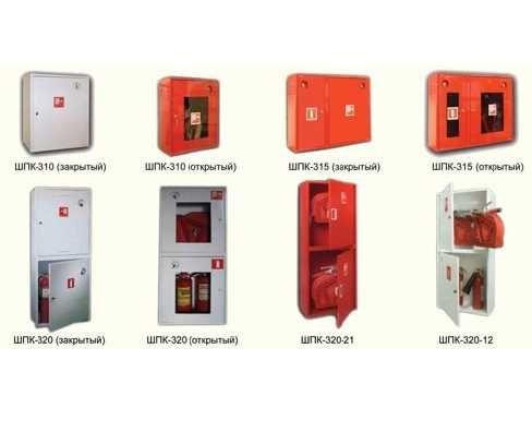 Шкаф пожарный ШПК-320 белый/красный
