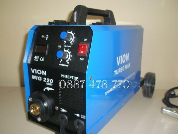 Инверторно Телоподаващо с дисплей ТURBO MAX 220А МАХ