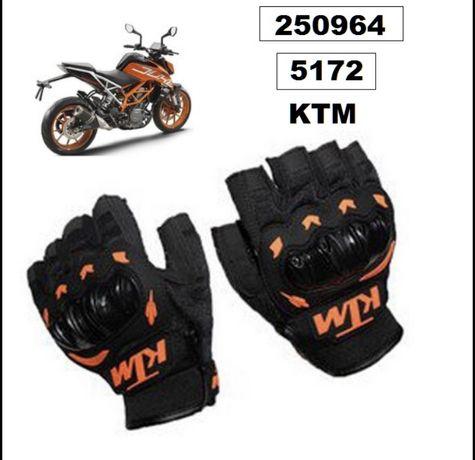 Ръкавици за мотор КТМ