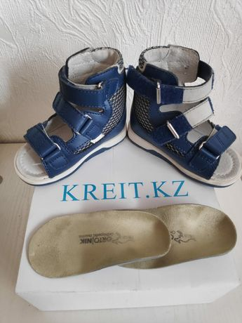 Продам сандалики ортопедические, 21 размер