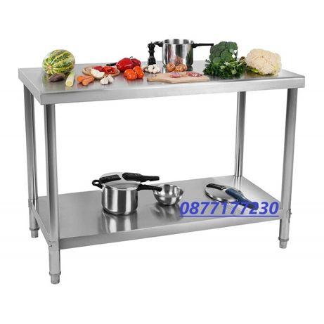 Маси Маса работни кухненски от неръждаема стомана ТОП ЦЕНИ!