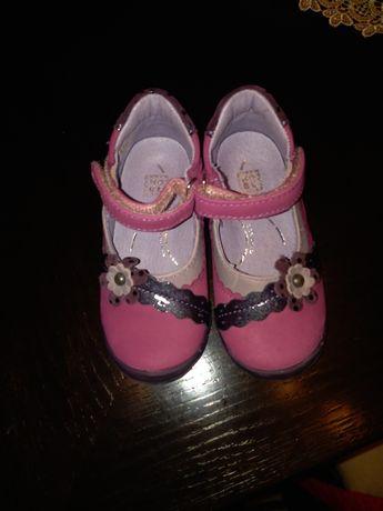 Детски обувки noel 22н