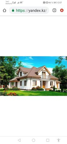 Продам дом от города 30-40 езды
