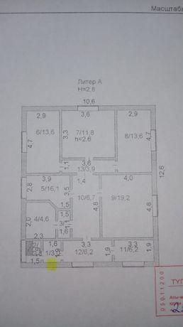 Продам отдельностоящий дом в п.Бозайгыр