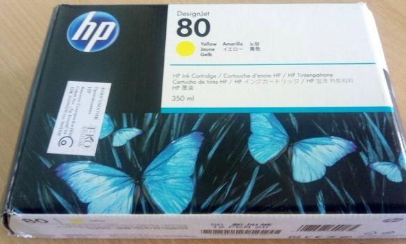 ПРОМОЦИЯ! ПРОМОЦИЯ! Глава/мастилница за принтер HP, жълта DesignJet 80