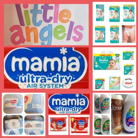 Промо цени на Little angels и Mamia внос от Англия