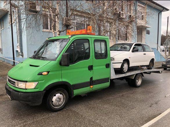 Пътна Помощ Кюстендил