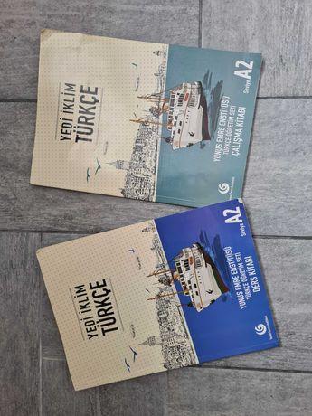 Продам учебники по Турецкому языку,  КТЛ