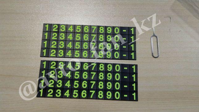 Стильный номерник под номер телефона для авто