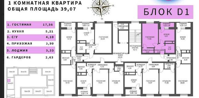 Продается 1 комн кв в ИПОТЕКУ по программе 7/20/25