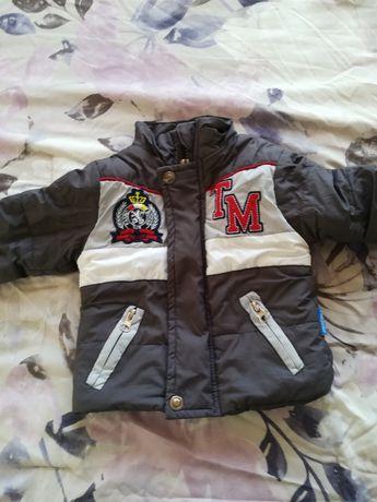 Бебешко пухено якенце