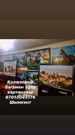 Картины маслом 85х65,115х95,135х100