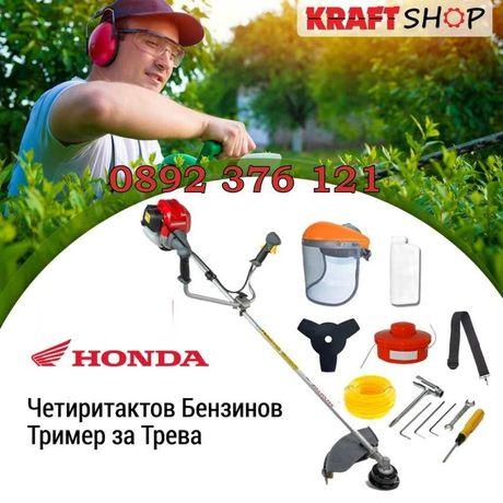 Четиритактов бензинов тример на Honda / Моторна косачка за трева и хра