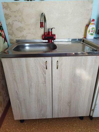 Продается мойка со смесителем(холодная- горячая вода)