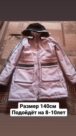 Очень тёплая куртка