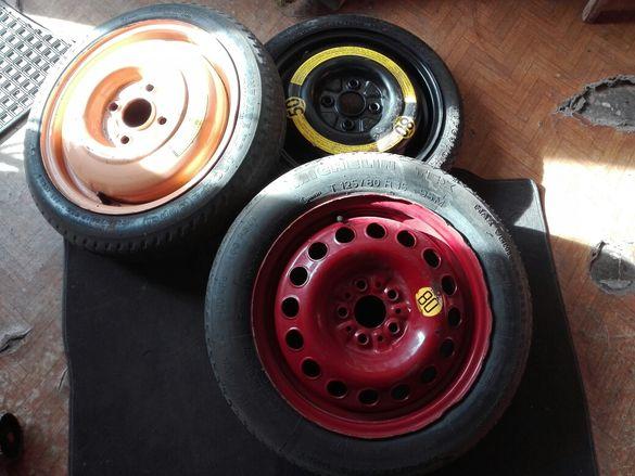 Резервни гуми Патерици