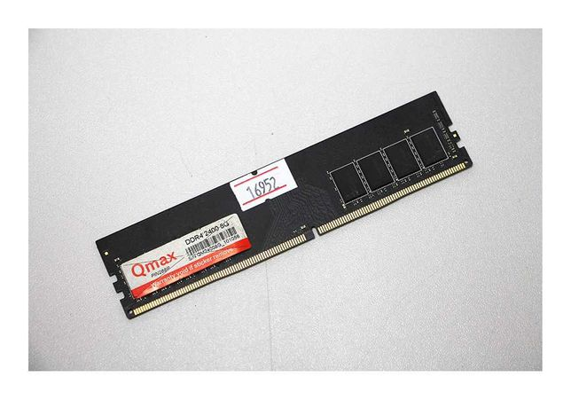 Оперативная память Qmax 8Gb DDR4 2400 MHz  Алматы