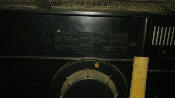 Продавам стари телевизори