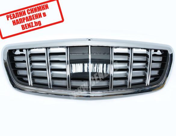 BRABUS Style решетка за Mercedes S-class W222 брабус в222 grill