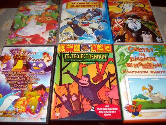 DVD дискове с филми за деца