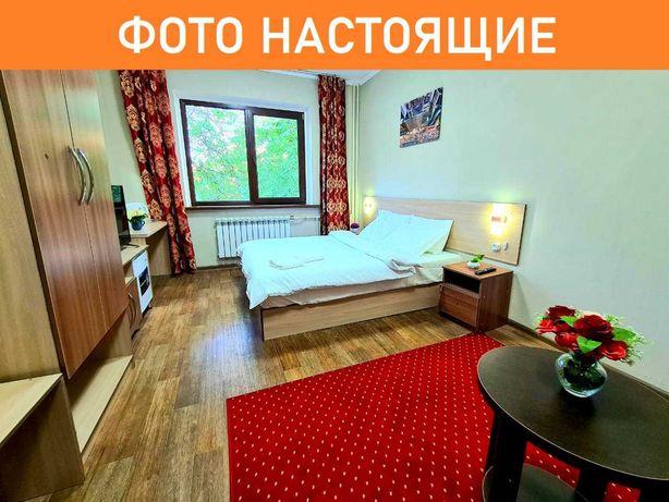 Акция! Новая, чистая гостиница в центре от 10000 (квартиры посуточно)