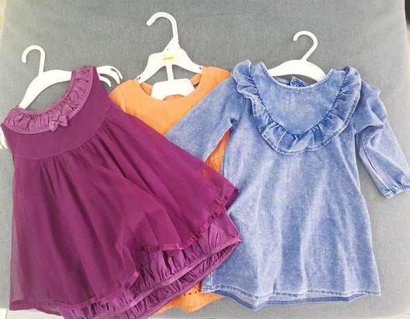Lot rochite masura 9-12 luni (80)