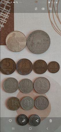 Продам старые монеты
