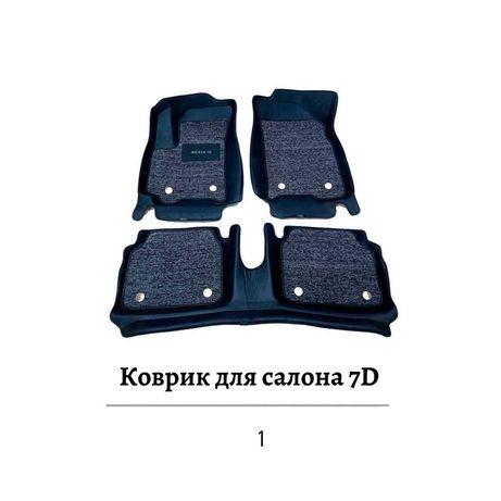 Акция на Чехлы,коврики для салона,багажник Nexia,Cobalt,R3/R4