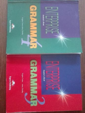 Граматики по Английски език