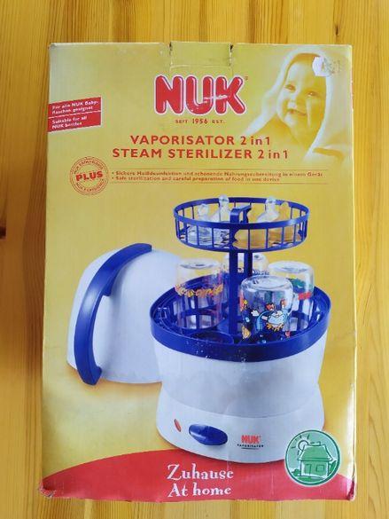 Стерилизатор NUK