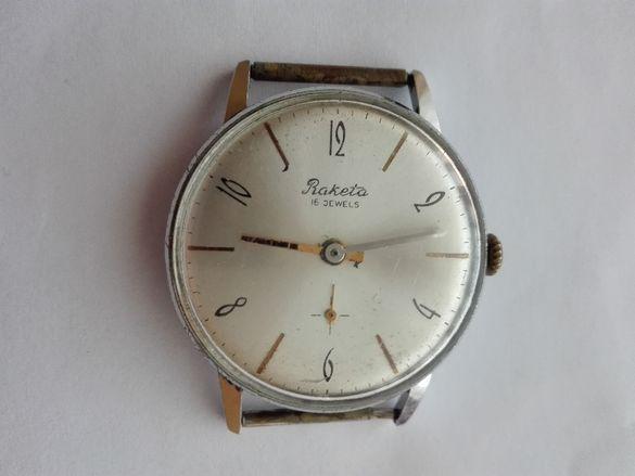 Ретро мъжки часовник - Ракета