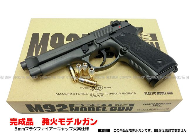 PISTOL-TARE Modificat Mecanism METAL Beretta M9 Swat 6,08mm Airsoft