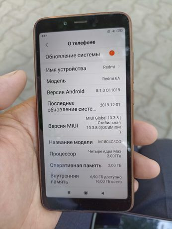 Redmi 6A продам сотовый
