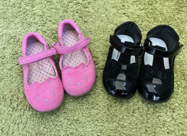 Lot papuci marimea 22