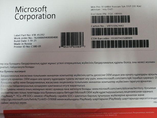 Windows 10 Pro 64Bit russian