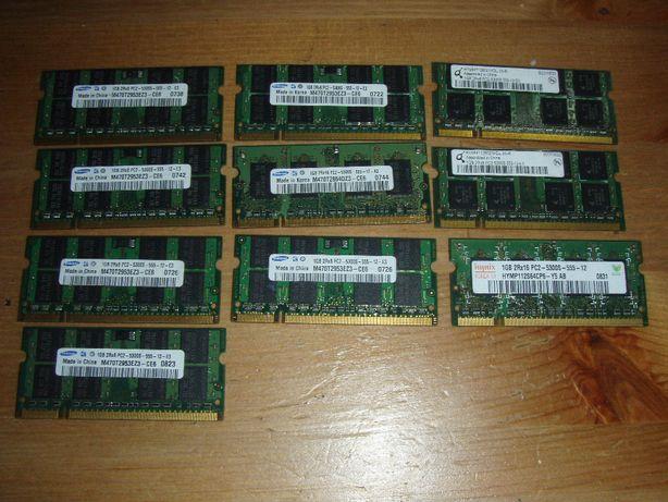 Kit 2 Gb laptop (2x1 Gb) DDR2 5300 667 MHZ Samsung, Hynix, HYS