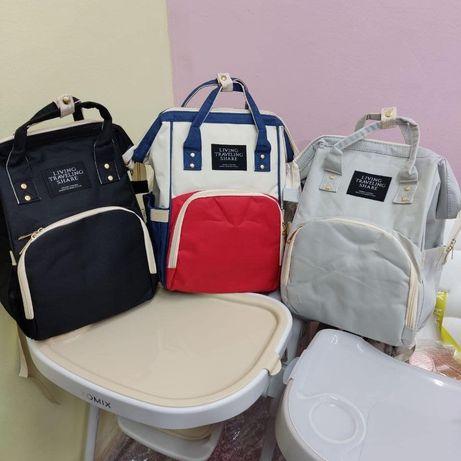 Рюкзак для мамы в Алматы