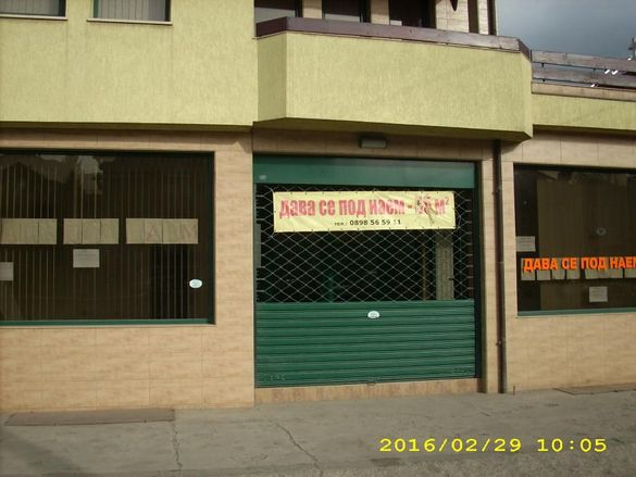 Магазин/офис под наем