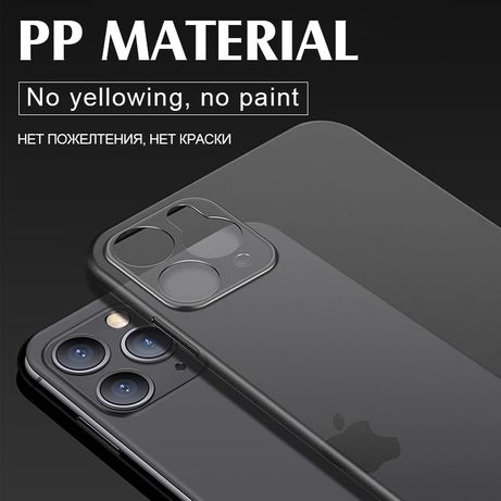 Гръбче,калъф,case за Iphone 11,11pro,11pro Max,XsMax,XR,XS ultra thin