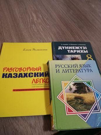 Продам множество книг по дешёвой цене