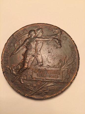 Medalie bronz SEBEȘ an 1896