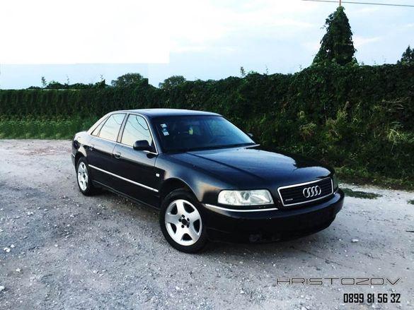 НА ЧАСТИ - Audi a8 d2 Facelift