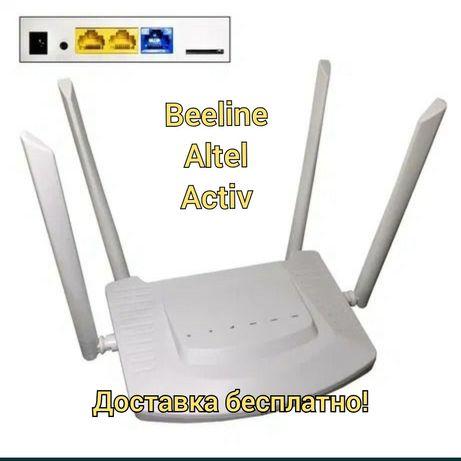 4G WiFi интернет модем роутер под сим карту любого оператора