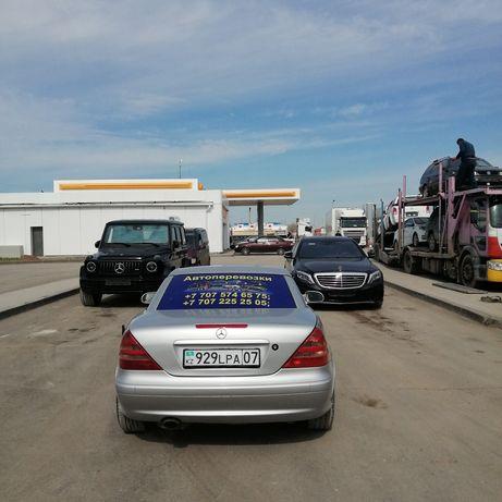 Автовоз автоперевозки по Казахстану