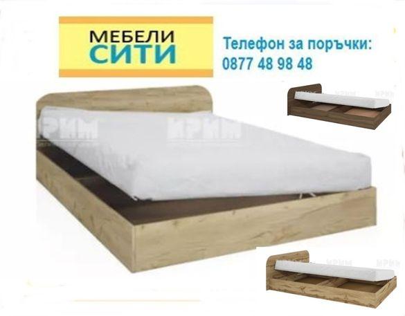 8Налични! Промо цена до 10.06 на легло СИТИ 2011 с матрак в че