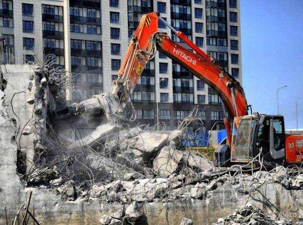 Демонтаж здании, снос домов