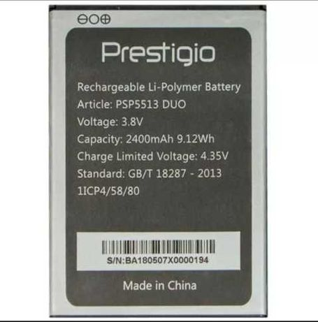 Продам аккумулятор  Prestigio PSP5513DUO